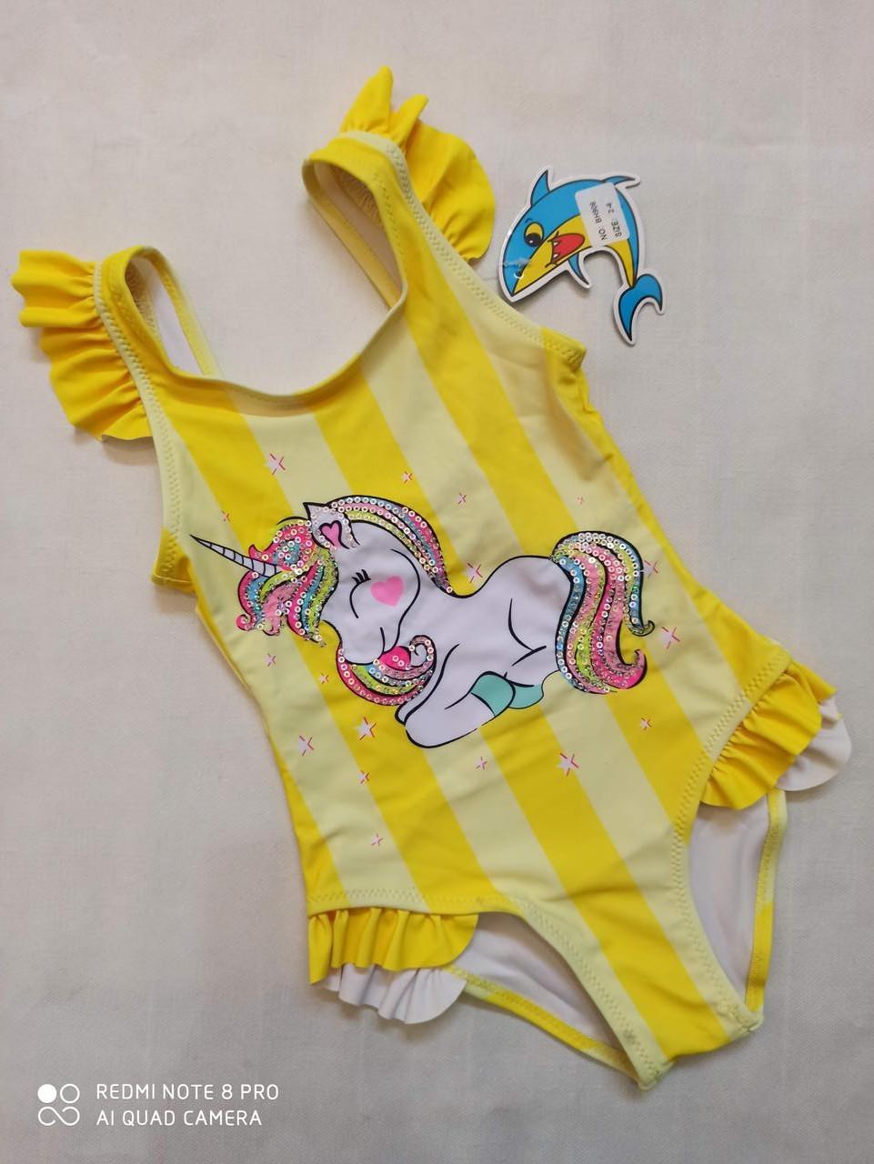Купальник  слитный детский   Даночка 906 -128 TERES  желтый (В НАЛИЧИИ ТОЛЬКО  28 30 32 34  размеры)