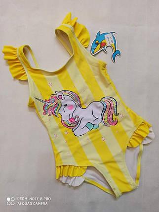 Купальник  слитный детский   Даночка 906 -128 TERES  желтый (В НАЛИЧИИ ТОЛЬКО  28 30 32 34  размеры), фото 2