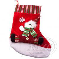 Новогодний носок «Белый мишка» 32х22