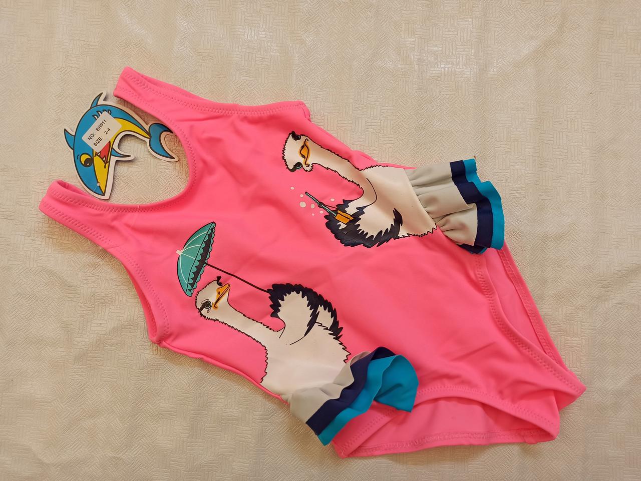 Купальник  слитный детский 911 Зонтик TERES розовый (В НАЛИЧИИ ТОЛЬКО  28 30 32 34  размеры)