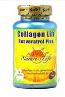 Nature's Life Collagen Lift™ Resveratrol Plus  Коллаген плюс Ресвератрол -- 60 капсул