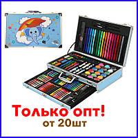 Дитячі набори для малювання оптом в алюмінієвому валізі Mega Art Set 123 предмета | Набір для творчості опт, фото 1