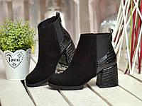 Ботинки женские замшевые с кожей на удобном каблуке 6 см 39 размер