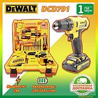 Шуруповерт DeWALT DCD791 (24V 5A) с набором инструментов. Аккумуляторный шуруповёрт Деволт 791 Дрель