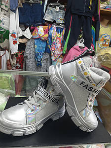 Демисезонные ботинки для девочки р.33 34