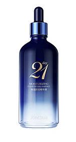 Сироватка для обличчя Jomtam 21 Days Moisturizing Comfortable Essence (100) мл