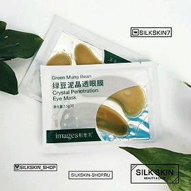 Патчі Images Green Mung Bean Crystal Penetration Eye Mask 7.5 м
