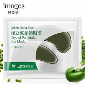 Патчі Images golden osmanthus crystal penetration eye mask 7,5 м