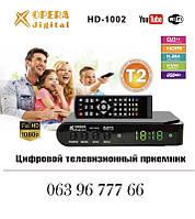 Цифровой тюнер Т2, телевізійний приймач, ресивер, приставка Opera digital HD-1002 WiFi! Топ продаж