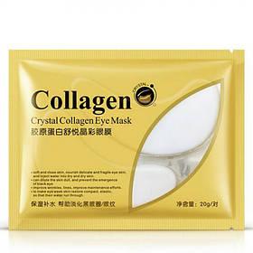Гідрогелеві патчі Bioaqua Crystal Collagen Eye Mask