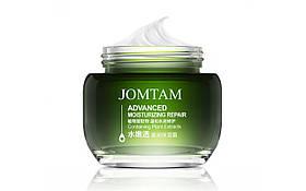 Увлажняющий крем для лица с маслом авокадо Jomtam 50гр