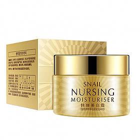 Живильний крем для обличчя з екстрактом равлики Rorec Snail Nursing Moisturiser Cream