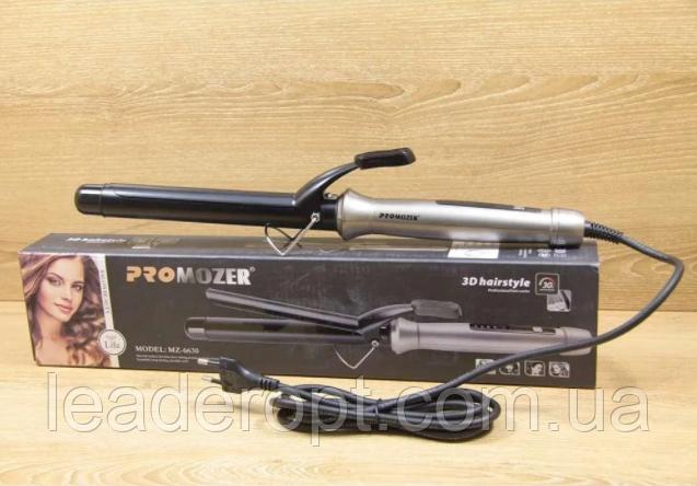 ОПТ ОПТ Плойка конусна Mozer для завивки волосся і створення локонів MZ-6630