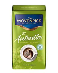 Кава мелена Mövenpick El Autentico 500 гр.