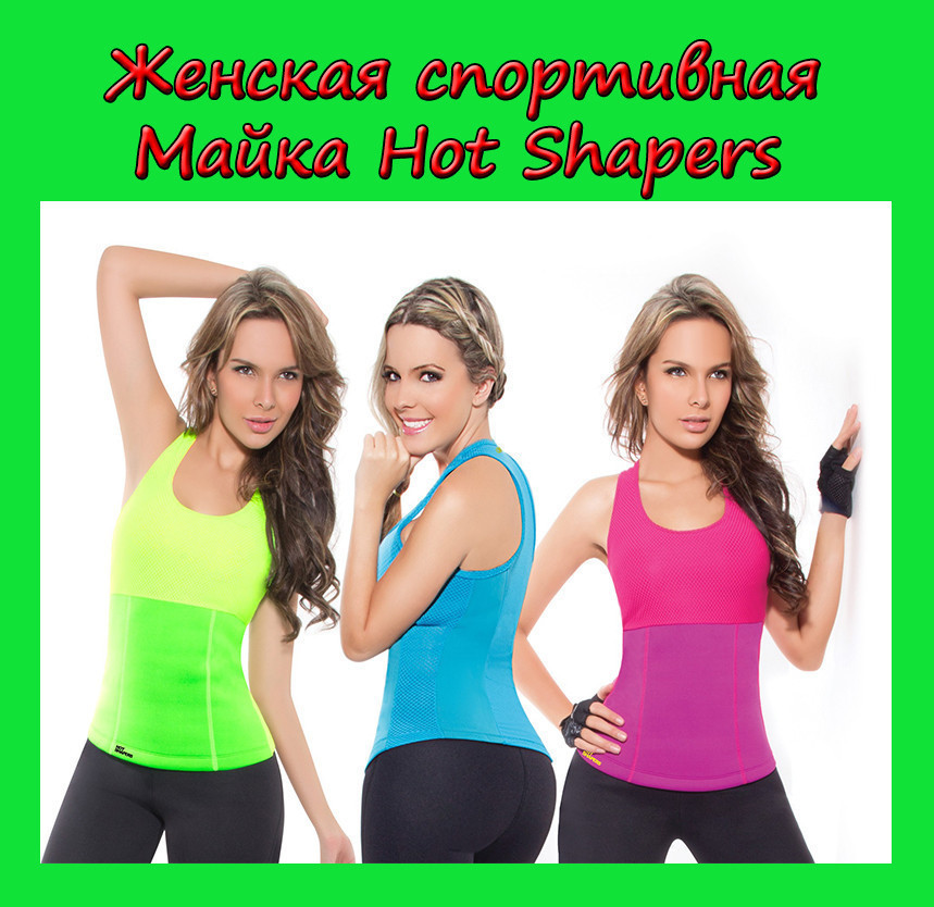 Sale! Женская спортивная Майка Hot Shapers ГОЛУБОЙ размер L