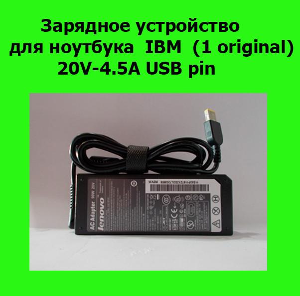 SALE!Зарядное устройство для ноутбука IBM  20V-4.5A USB pin