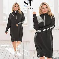 Сукня жіноча,батал р. 48,50,52 ST Style, фото 1