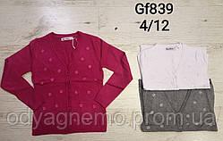 Кардиган для девочек Nice Wear , 4-12 лет. Артикул: GF839