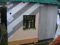 Повышение квалификации монтажников систем утепления фасадов