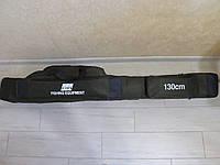 Чехол рыболовный для удилищ спиннингов снастей рыбалки EOS Fishing двухсекционный 130 см