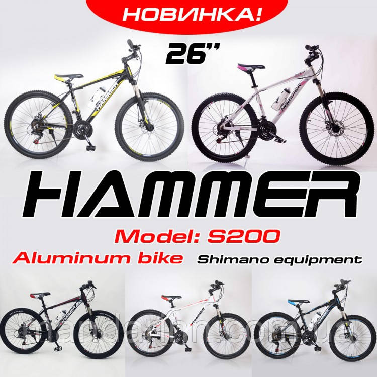 """Велосипед Спортивний """"S200 HAMMER"""" Колеса 26""""х2,25, Рама 17"""". Аллюмінієвий. 5 кольорів."""
