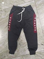 Спортивные штаны на баечке для ребенка