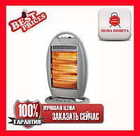 Электрообогреватель Dоmotec 1200W DT-1606! Топ продаж