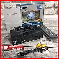 Цифровой Телевизионный Приемник Ресивер Тюнер Т2 WiFi DVB- HDTV Digital Terrestrial Receiver Приставка Т2! Топ