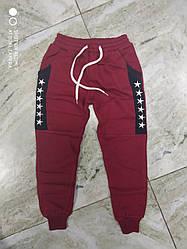 Спортивные штаны с начесом  для мальчиков  цвет бардо