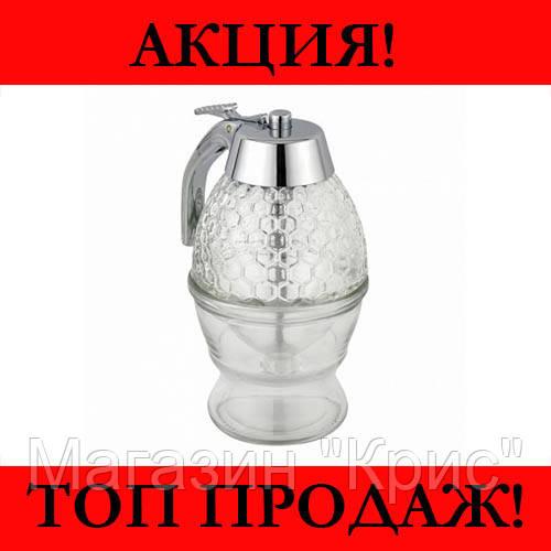 Sale! Диспенсер для меда Honey Dispenser- Новинка