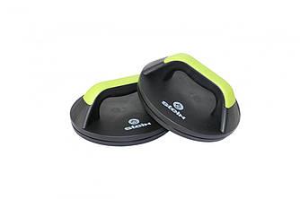 Упоры для отжиманий пластиковые Stein LPS-1211 для дома и спортзала с нагрузкой до 120 кг