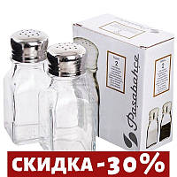 """Набор для специй с металлической крышкой 100 мл """"Tuzluk Biberlik"""" 2 шт."""