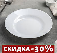 "Набор 6 Тарелка суповая ""Everyday"" 22 см, Luminarc."