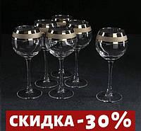 """Набор бокалов для вина """"Ампир"""" 280мл.,6 шт с напылением."""