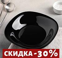 Набор 6 Тарелка суповая Carine Black 22 см, Luminarc.