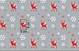 """Тканина новорічна """"Червоний оленя і білі сніжинки"""" фон сірий, №3006, фото 7"""