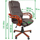 Кресло массажное Bonro Premier M-8005 бежевое, фото 2