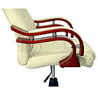 Кресло массажное Bonro Premier M-8005 бежевое, фото 4