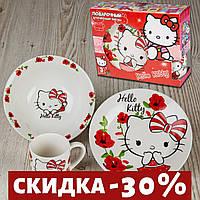 """Набор детской посуды """"4306 """" фарфоровый """"Китти""""."""