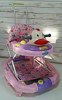 Ходунки-качалка, толкатель, с родительской ручкой 6839-1R