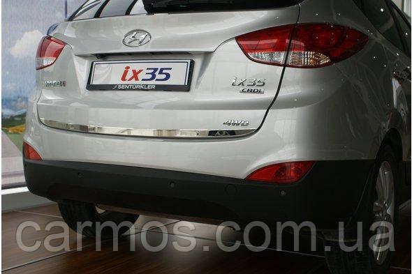 Кромка багажника (накладка на багажник) Hyundai IX-35, нерж