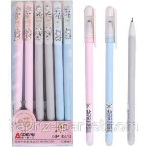 """Ручка гелевая"""" пиши-стирай""""""""С животными"""", цвет синий"""