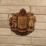 """Панно резное из дерева. """"Герб Украины"""", фото 8"""