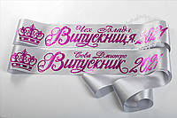 Стрічки на замовлення срібна іменні з фіолетовим нанесенням, фото 1