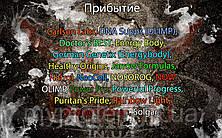 Поступление: Carlson Labs, DNA Supps (OLIMP), Doctor's BEST, Energy Body, German Genetix (Energybody), Healthy Origins, Jarrow Formulas, Natrol, NeoCell, NOSOROG, NOW, OLIMP, Power Pro, Powerful Progress, Puritan's Pride, Rainbow Light, Ronnie Coleman, Solgar.