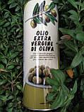 Олія оливкова 1 л, фото 6