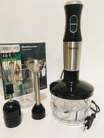 Ручной погружной Блендер 4в1 Rainberg  кухонный многофункциональный