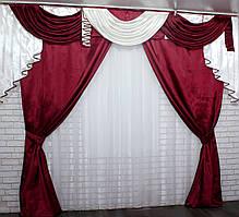 Комплект ламбрекен с портьерами из атласа на карниз 3м. Модель №150 Бордовый с молочным