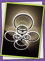 Світлодіодна люстра з пультом колечки Люстра світлодіодна кільця 8 Люстра led потужність 224 Вт