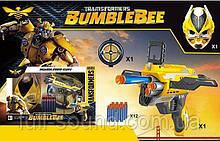 Набор героя маска с пистолетом bumblebee 475
